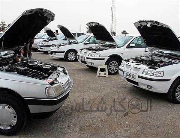 راهنمای خرید خودرو کارکرده در کارشناسی خودرو الوکارشناس