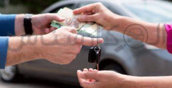 راهنما و مشاوره خرید خودرو دسراهنمای خرید خودرو دست دوم کارشناسی خودرو الوکارشناست دومکارشناسی خودرو الوکارشناس