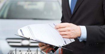 کارشناسی خودرو چیست؟ بررسی کامل خودرو الوکارشناس کارشناسی خودرو