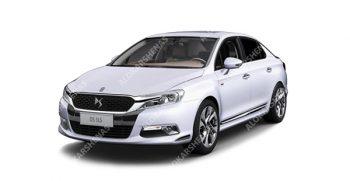 الوکارشناس شرکت کارشناس خودرو دی اس 5LS ، کارشناس دی اس 5LS ، کارشناسی دی اس 5LS در محل ، تشخيص رنگ دی اس 5LS